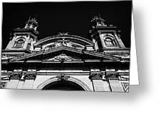 Santiago Metropolitan Cathedral Chile Greeting Card