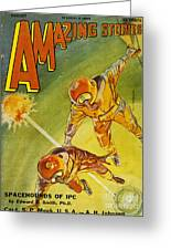Sci-fi Magazine Cover 1931 Greeting Card