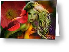 Shakira Greeting Card