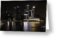 Singapore Skyline As Seen From The Pedestrian Bridge Greeting Card