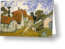 Street In Auvers-sur-oise Greeting Card