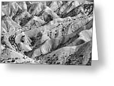 Tabernas Desert Greeting Card