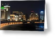 The Bund, Shanghai Greeting Card