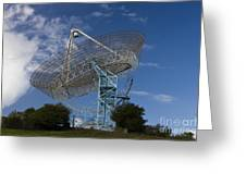The Dish Stanford University Greeting Card