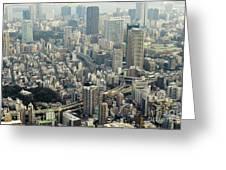 Tokyo, Japan Greeting Card