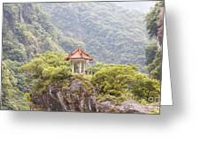 Traditional Pavillion Atop Cliff Greeting Card