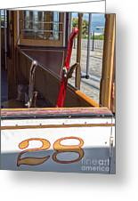 Trolley 28 Greeting Card