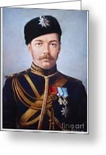 Tsar Nicholas II Of Russia Greeting Card