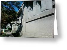 Unity Temple Greeting Card