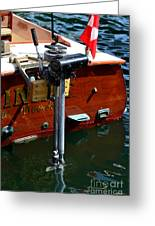 Vancouver Bc Classic Boats Greeting Card