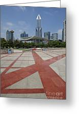 View From Peoples Park, Shanghai Greeting Card