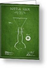 Vintage Bottle Neck Patent From 1891 Greeting Card