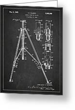Vintage Tripod Patent Drawing From 1941 Greeting Card by Aged Pixel