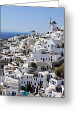 Windmills And White Houses In Oia Greeting Card