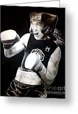 Woman's Boxing Champion Filipino American Ana Julaton Greeting Card
