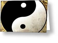 Yin And Yang 4 Greeting Card