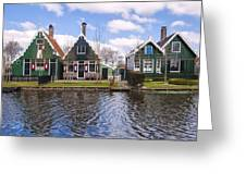 Zaanse Schans Greeting Card