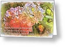 Zephaniah 3 17 Greeting Card