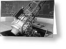 30-inch Telescope, Helwan, Egypt Greeting Card