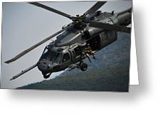 33rd Rescue Squadron, Osan Air Base Greeting Card