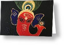 34 Ganadhakshya Ganesha Greeting Card