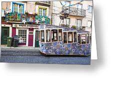 The Bica Funicular Greeting Card