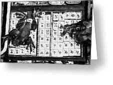 3446-graphite Drawing 2 Hp Greeting Card