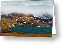 Iceland, Ice & Fire Greeting Card