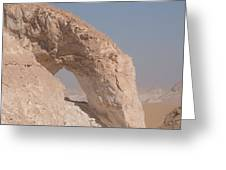 White Desert Greeting Card