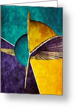 3d Abstract 22 Greeting Card