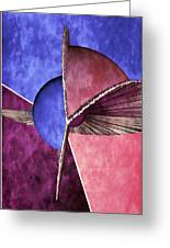 3d Abstract 24 Greeting Card