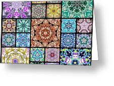 3d Cosmic Sample Grid Greeting Card