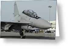 A Sukhoi Su-30mkm Of The Royal Greeting Card