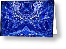 Abstract 44 Greeting Card