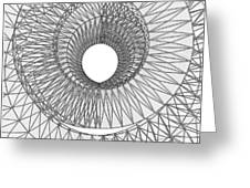 Abstract Structural Construction Greeting Card