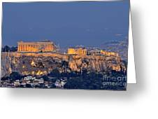Acropolis Of Athens During Sunrise Greeting Card