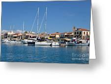 Aegina Port Greeting Card