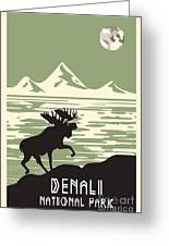 Alaska Denali National Park Poster Greeting Card