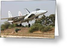 An F-15c Baz Of The Israeli Air Force Greeting Card