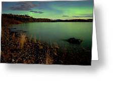 Aurora Borealis Northern Lights Display Greeting Card