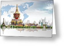 Background Travel Concept  Greeting Card
