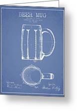 Beer Mug Patent From 1876 - Light Blue Greeting Card