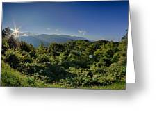 Blue Ridge Parkway National Park Sunset Scenic Mountains Summer  Greeting Card