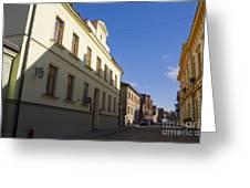 Cesis Latvia Greeting Card