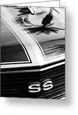 Chevrolet Chevelle Ss Grille Emblem Greeting Card