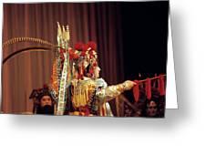 China Opera, 1979 Greeting Card