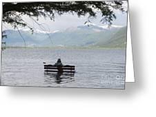 Flooding Lake Greeting Card
