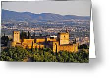 Granada Greeting Card