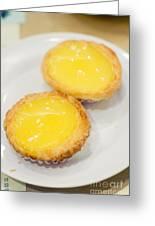 Hong Kong Food Egg Tart  Greeting Card