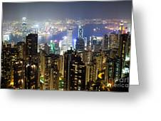 Hong Kong Harbor From Victoria Peak At Night Greeting Card